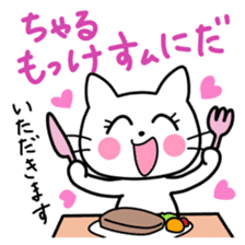 White Cat's Hiragana Korean Part 2 sticker #15916494