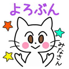 White Cat's Hiragana Korean Part 2 sticker #15916495