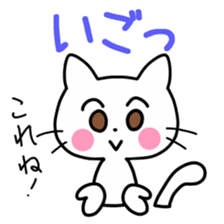 White Cat's Hiragana Korean Part 2 sticker #15916504
