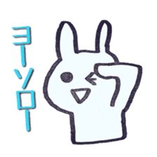 the rabbit itend to use sticker #15920515