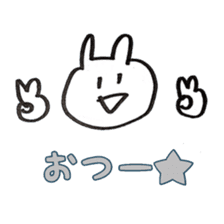 the rabbit itend to use sticker #15920516