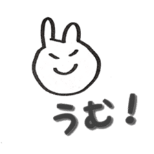 the rabbit itend to use sticker #15920518