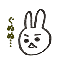 the rabbit itend to use sticker #15920522