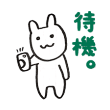 the rabbit itend to use sticker #15920525