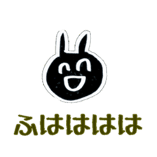 the rabbit itend to use sticker #15920526