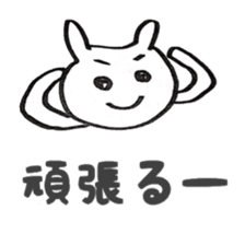 the rabbit itend to use sticker #15920527