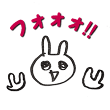 the rabbit itend to use sticker #15920540
