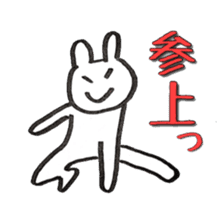 the rabbit itend to use sticker #15920543