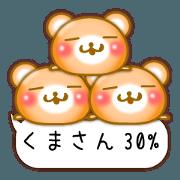 สติ๊กเกอร์ไลน์ Small Cute bear 30%