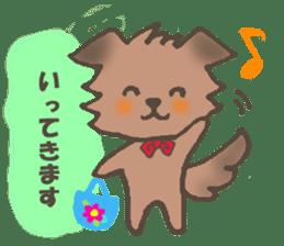 Is my dog colon sticker #15924315