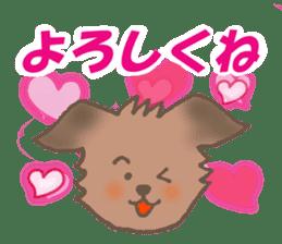 Is my dog colon sticker #15924316