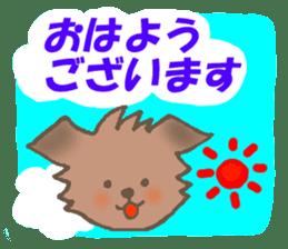 Is my dog colon sticker #15924317