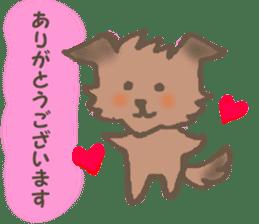 Is my dog colon sticker #15924327