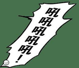 Manga dialogue 2 Hot blood sticker #15925083
