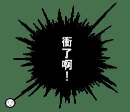 Manga dialogue 2 Hot blood sticker #15925086
