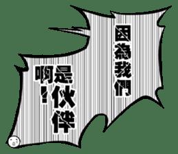 Manga dialogue 2 Hot blood sticker #15925089