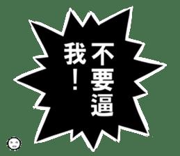 Manga dialogue 2 Hot blood sticker #15925095
