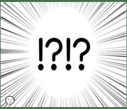 Manga dialogue 2 Hot blood sticker #15925100