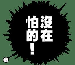 Manga dialogue 2 Hot blood sticker #15925104