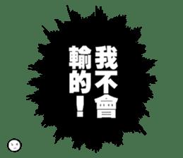 Manga dialogue 2 Hot blood sticker #15925109