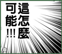 Manga dialogue 2 Hot blood sticker #15925113