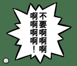 Manga dialogue 2 Hot blood sticker #15925114