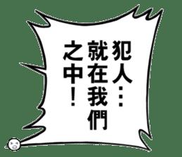 Manga dialogue 2 Hot blood sticker #15925115