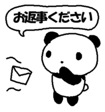 PANDAKARANO sticker #15925359