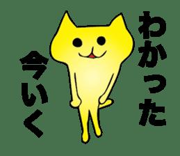 FankyCat sticker #15928258