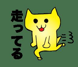 FankyCat sticker #15928260