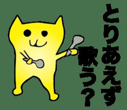FankyCat sticker #15928263