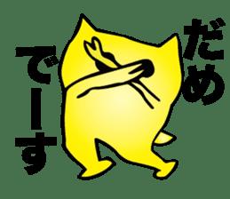 FankyCat sticker #15928268