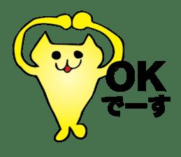 FankyCat sticker #15928270