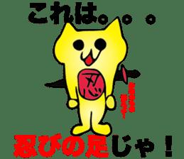 FankyCat sticker #15928271
