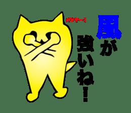 FankyCat sticker #15928273