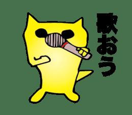 FankyCat sticker #15928276