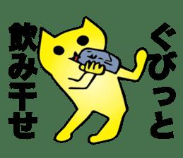 FankyCat sticker #15928277