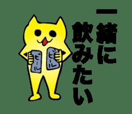 FankyCat sticker #15928278