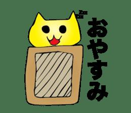 FankyCat sticker #15928280