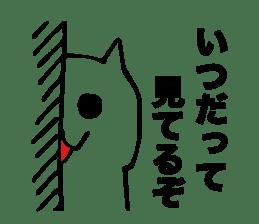 FankyCat sticker #15928285