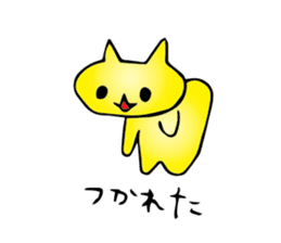 FankyCat sticker #15928288