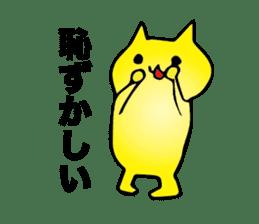 FankyCat sticker #15928291