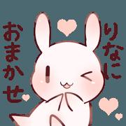 สติ๊กเกอร์ไลน์ rina sanno sticker