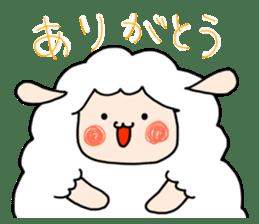 I am cute sheep 2. sticker #15929860
