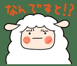 I am cute sheep 2. sticker #15929877