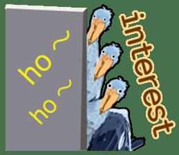 Sluggish bird Shoebill sticker #15929973