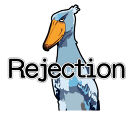 Sluggish bird Shoebill sticker #15929979