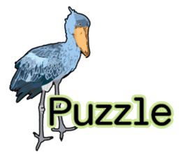 Sluggish bird Shoebill sticker #15929997