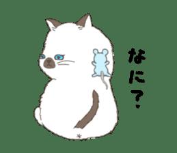 ultra cat sticker #15931826