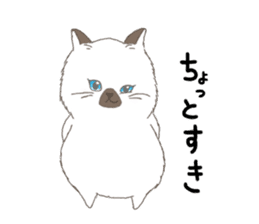 ultra cat sticker #15931827